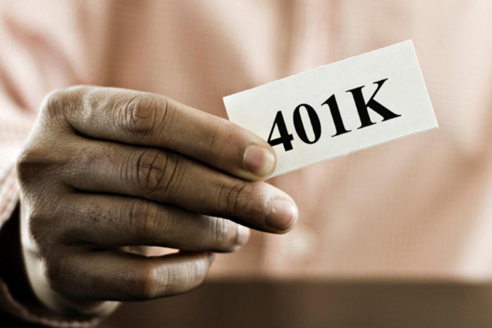 401 K Plan